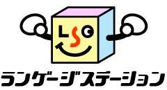 TLSは東京のタイ語教室